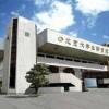 Пекинский Университет Студентов Гимназии
