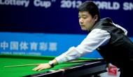 Дин Джуньху будет знаменосцем Китая на Азиатских играх 2013