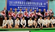 Шестеро игроков, выступающих на турнире Wuxi Classic 2014, посетили китайскую снукерную школу