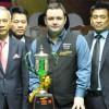Six Red World Championship 2015 пройдёт в Таиланде