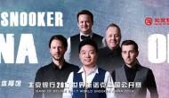 China Open 2017. Результаты, турнирная таблица