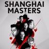 Shanghai Masters 2016. 1/2 финала