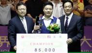Дин Джуньху побеждает в Шанхае