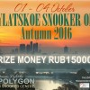 В Москве начался турнир Krylatskoe Snooker Open Autumn 2016