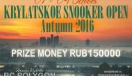 В Москве пройдет турнир Krylatskoe Snooker Open Autumn 2016