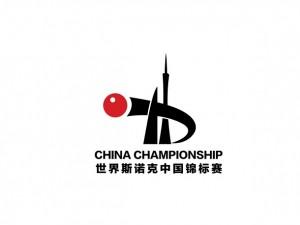 Видео финала турнира China Championship 2019