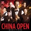 Квалификация China Open 2017