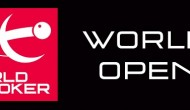 Онлайн трансляции World Open 2018