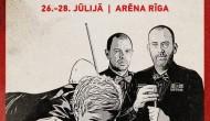 Видео 1/32 финала турнира Riga Masters 2019.