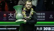 В Дацине начнется один из самых популярных турниров International Championship