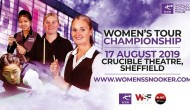 Women's Tour Championship 2019.  Результаты, турнирная таблица