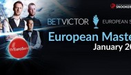 Видео 1/16 финала турнира European Masters 2020