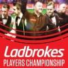 Players Championship 2017. Результаты, турнирная таблица