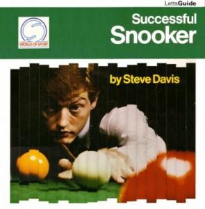 Стив Девис. Успешный снукер.