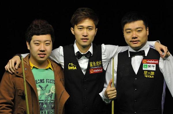 три китайца