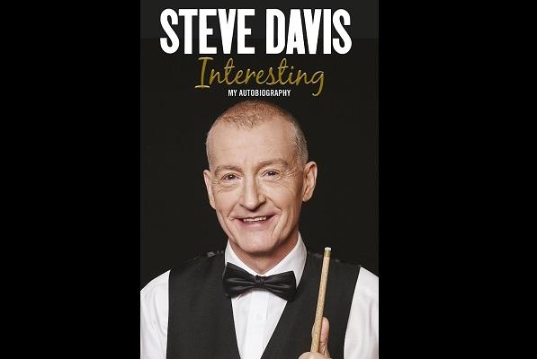 Стив Дэвис