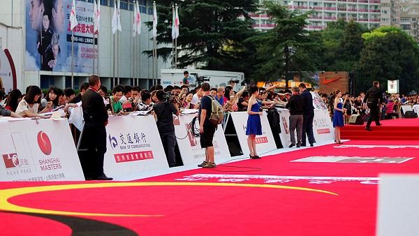 Шанхай Мастерс 2015