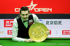 China Open 2016 Квалификация