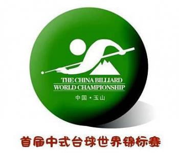 cbsa worlds logo