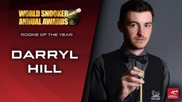 Дэррил Хилл победил в номинации Rookie of the Year