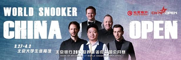 Открытый Чемпионат Китая 2017