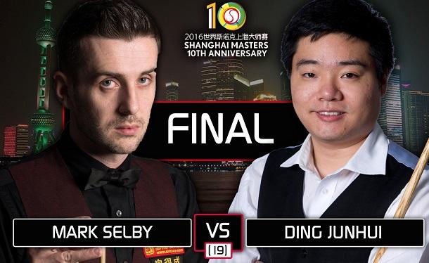 Shanghai Masters 2016 Финал