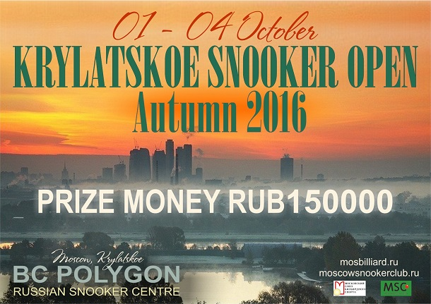 Krylatskoe Snooker Open Autumn 2016