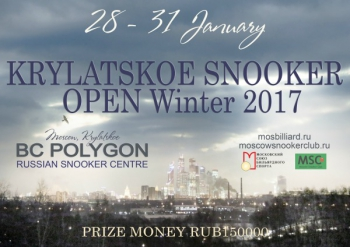 Krylatskoe Snooker Open Winter 2017