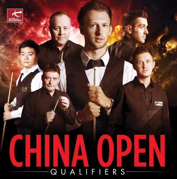 Квалификации China Open 2017