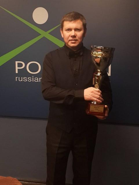 Евгений Созыкин