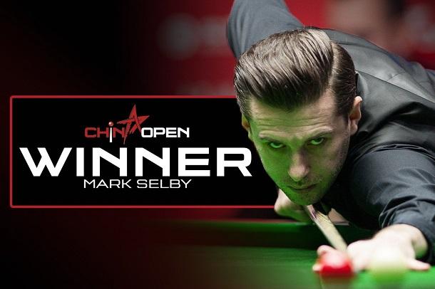 Марк Селби - победитель China Open 2017