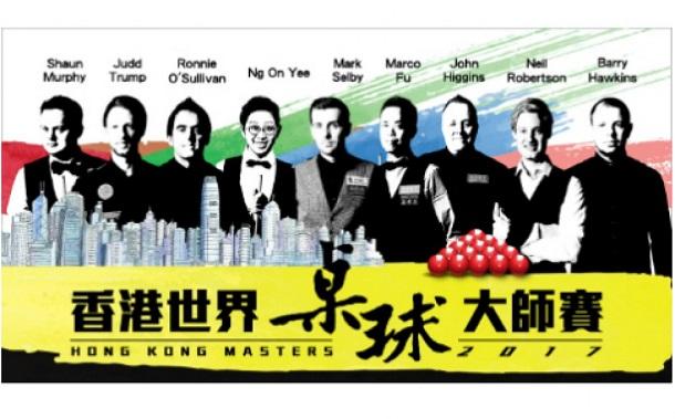 Hong Kong Masters 2017