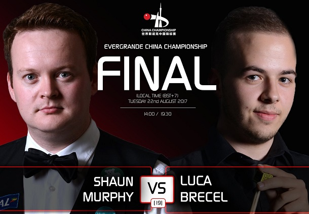 Финал China Championship 2017